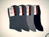 4526-4 - 100% Baumwollsocken für Damen mouliné